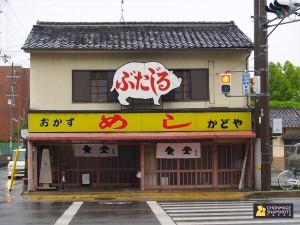 20130622_kadoya